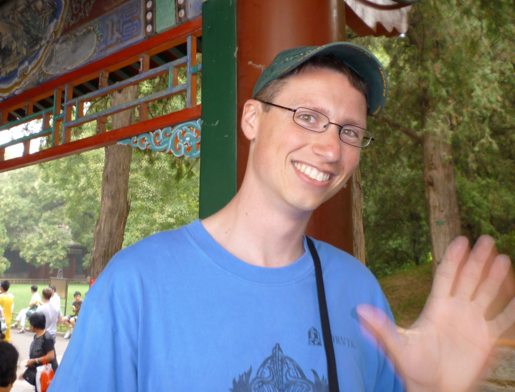 Adam at the Summer Palace