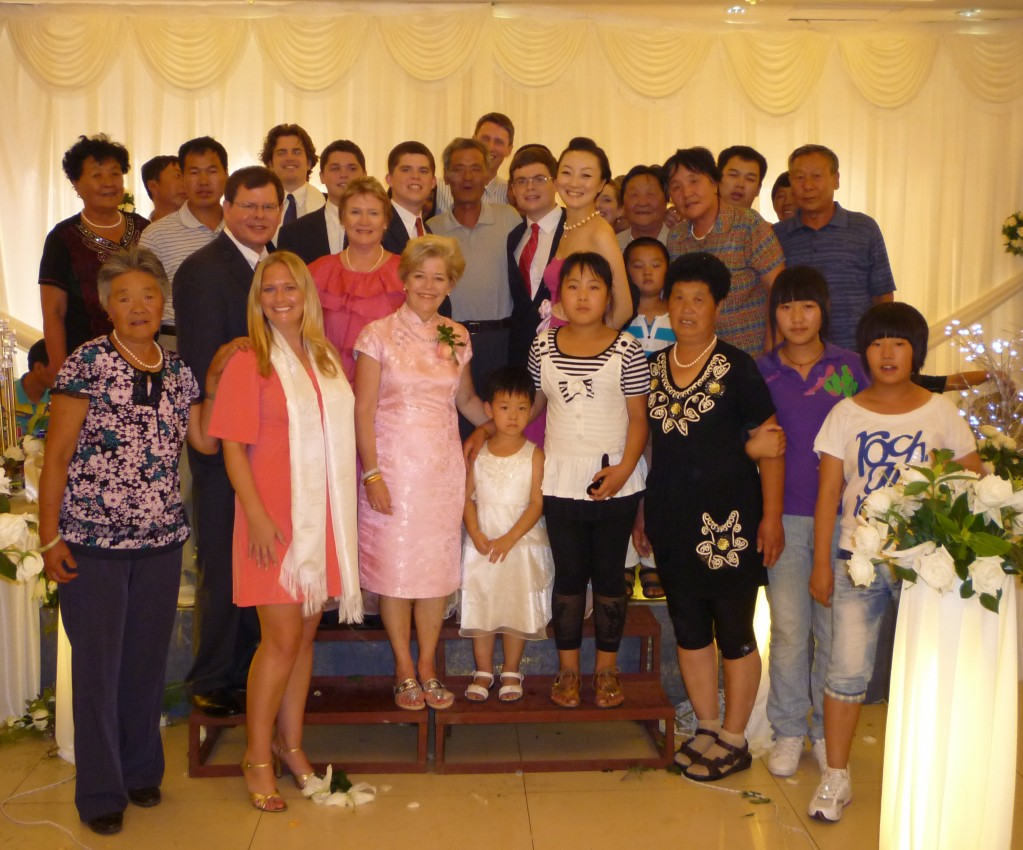 The Goodrich's, the Leary's and just about all of Jiao Jiao's relatives