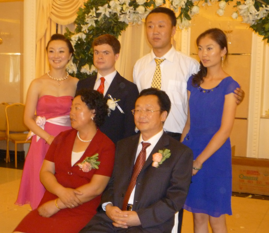 The Bai family