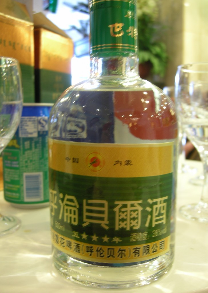 Ready to party with rice wine