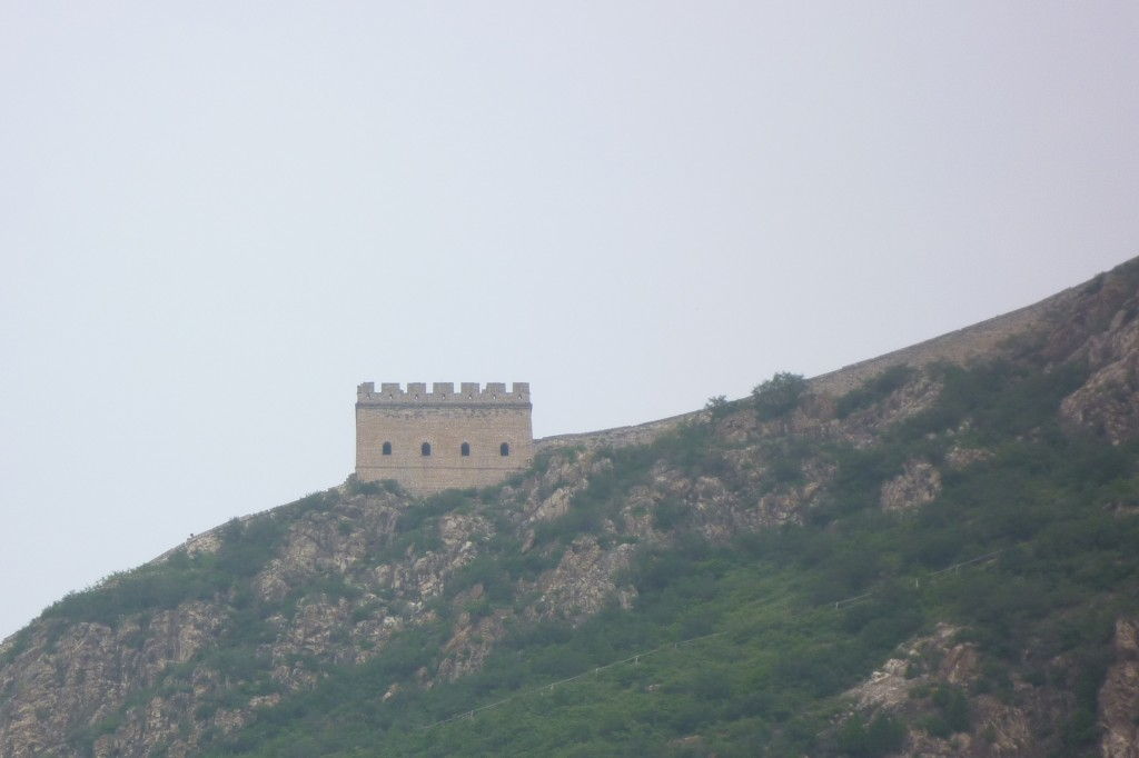 View of the Great Wall from the gondola car