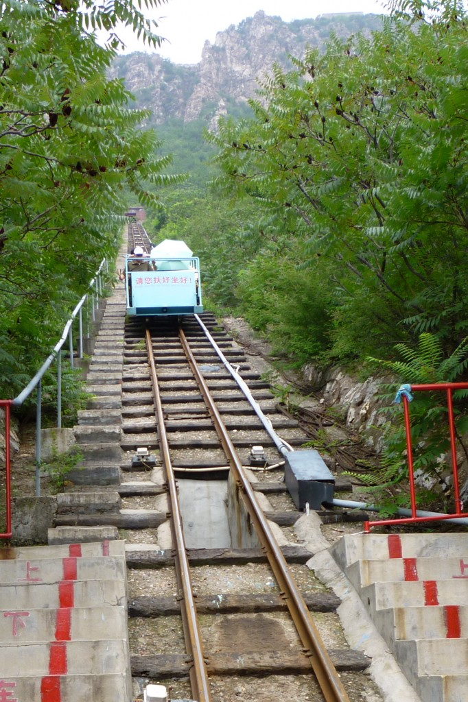 After the gondola car, we took this tram further up the mountain to the Great Wall