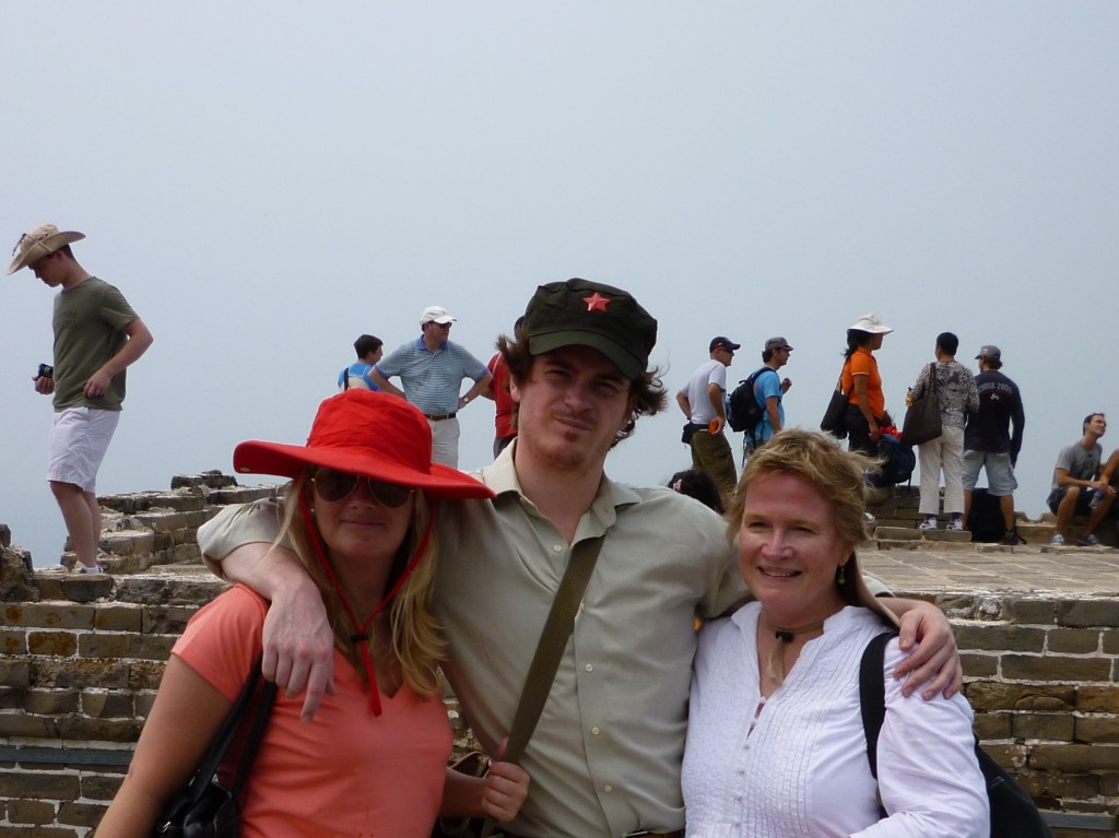 Annie, Tom and Anne on the Great Wall with Peter in the left background
