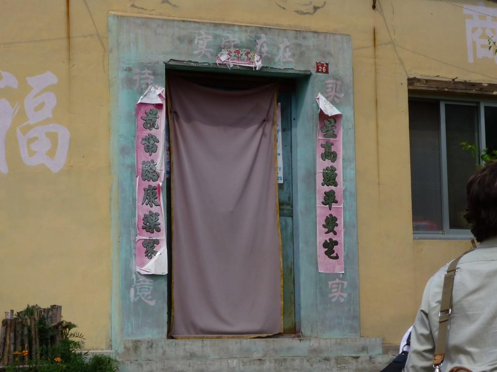 Door in the village