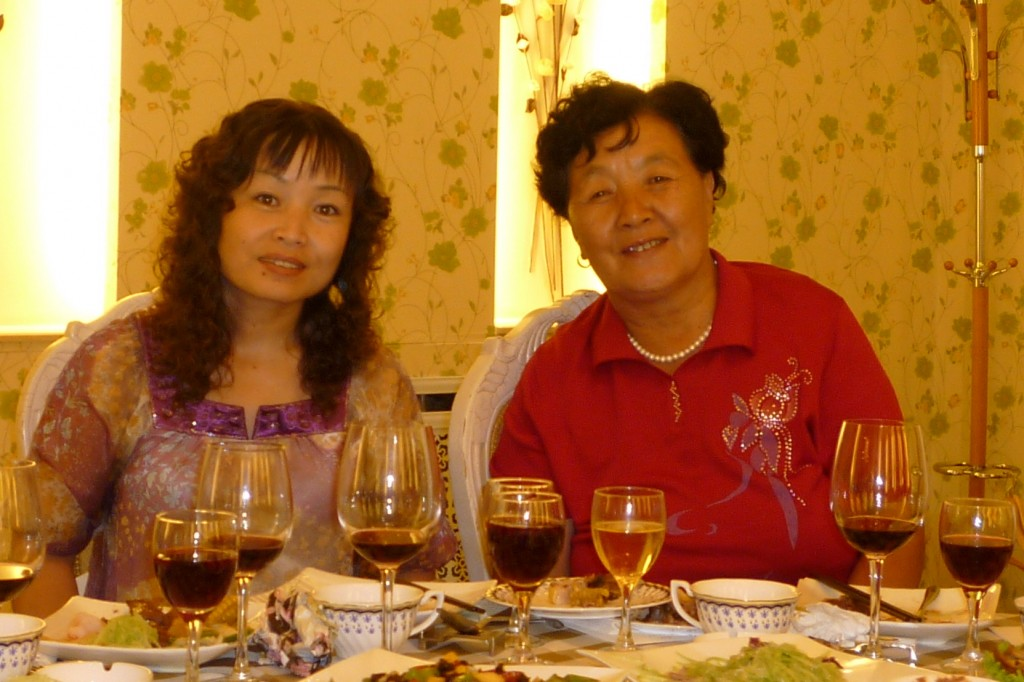 Mr. Bai's sister and Mrs. Bai's aunt