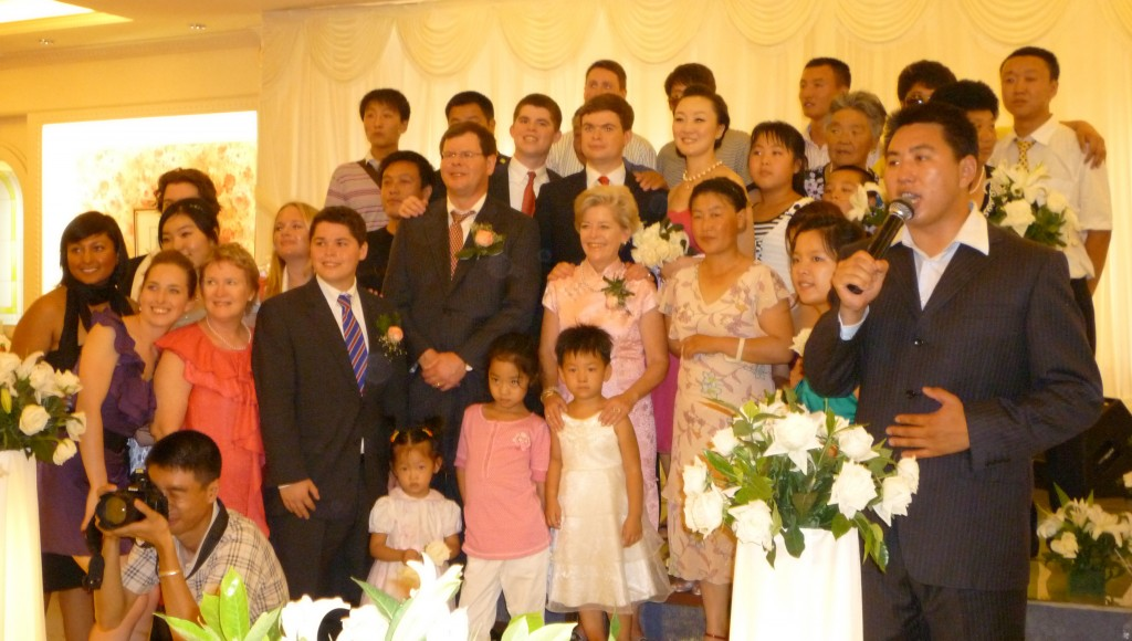 The Goodrich's and lots of guests