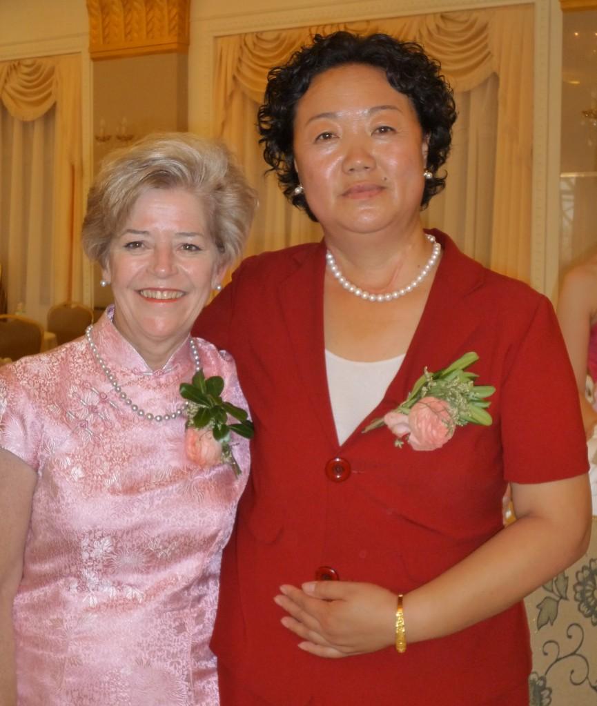Cary and Mrs. Bai