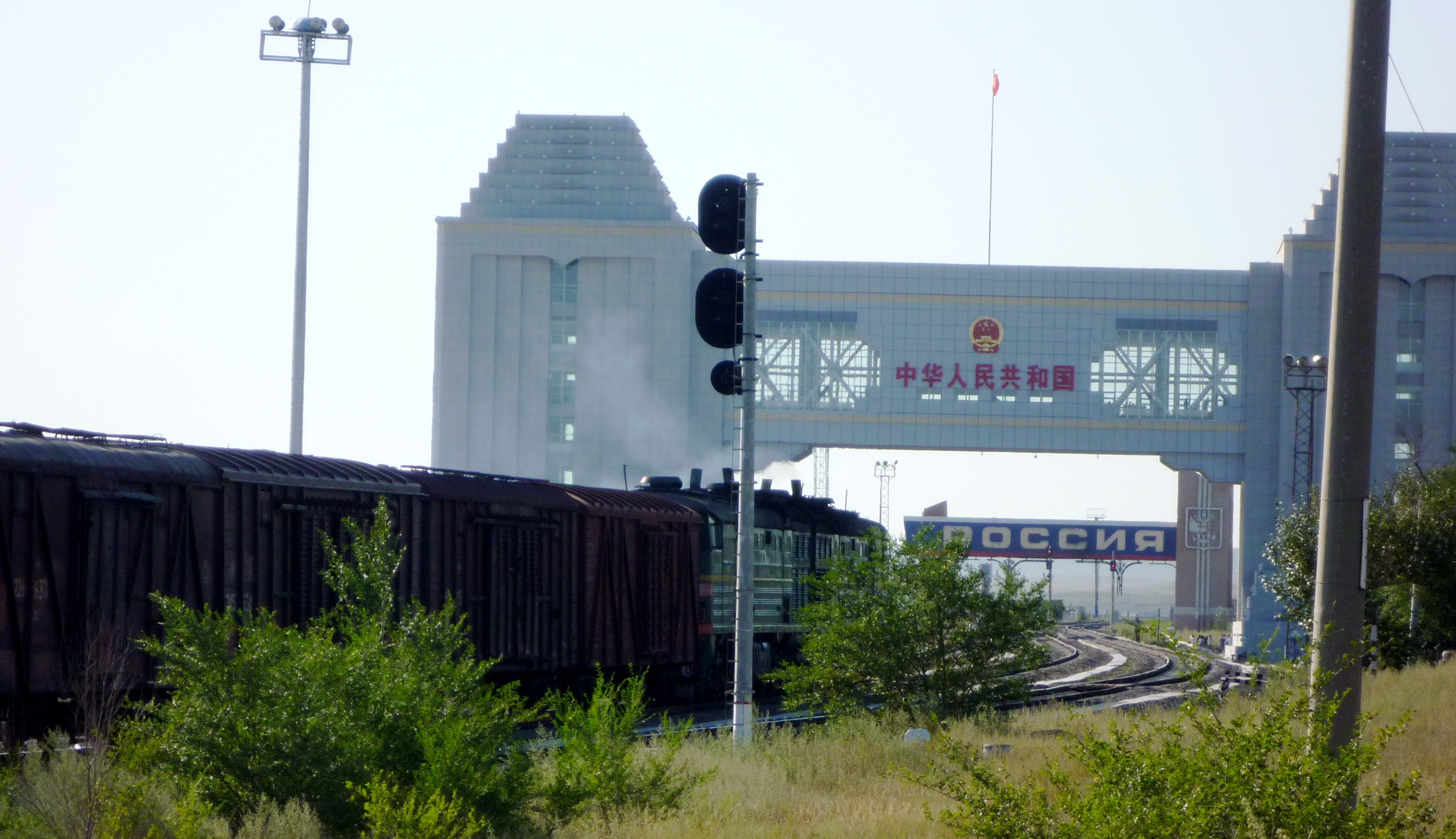 Train leaves China for Russia