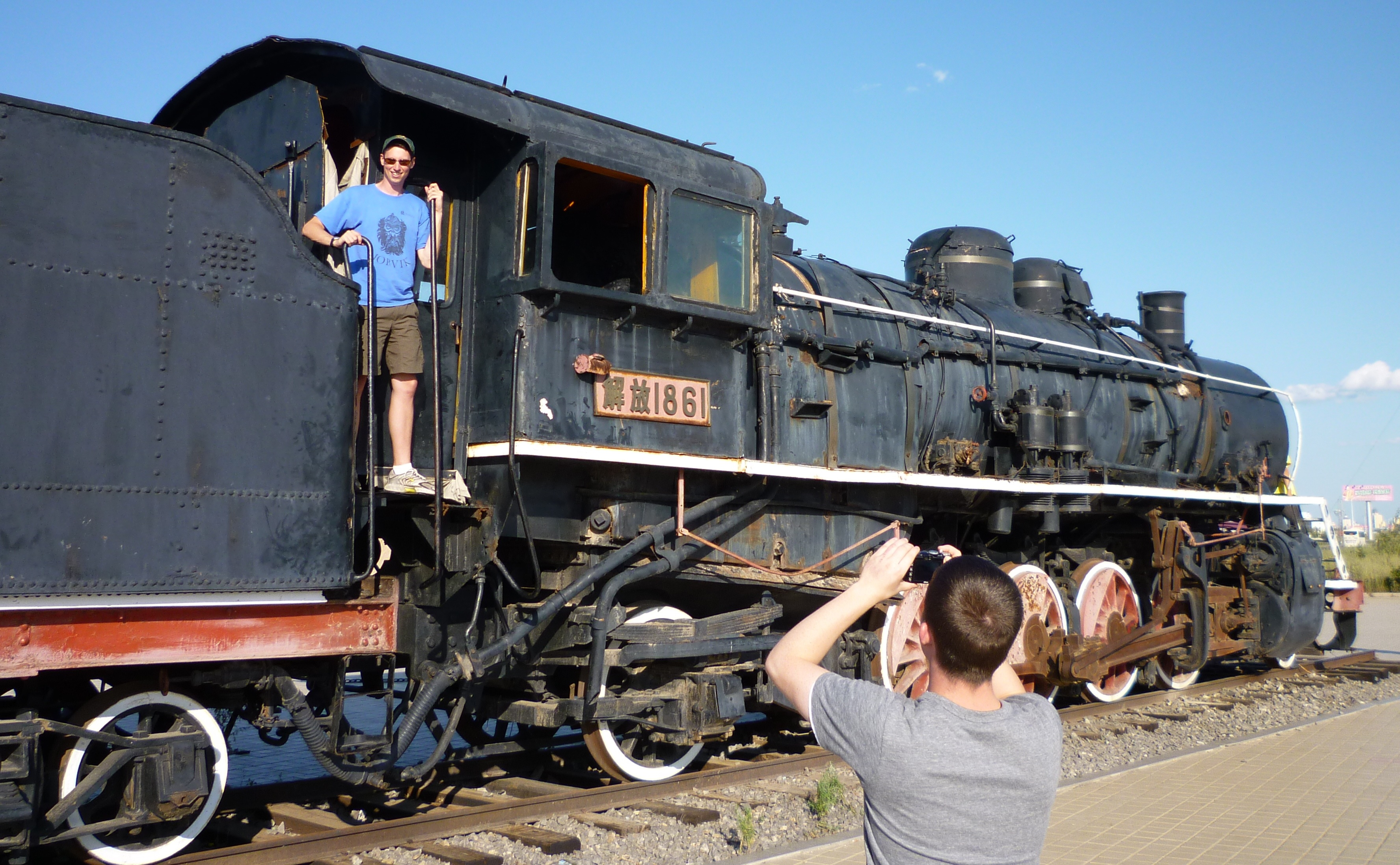 Locomotive that would take Mao to Moscow