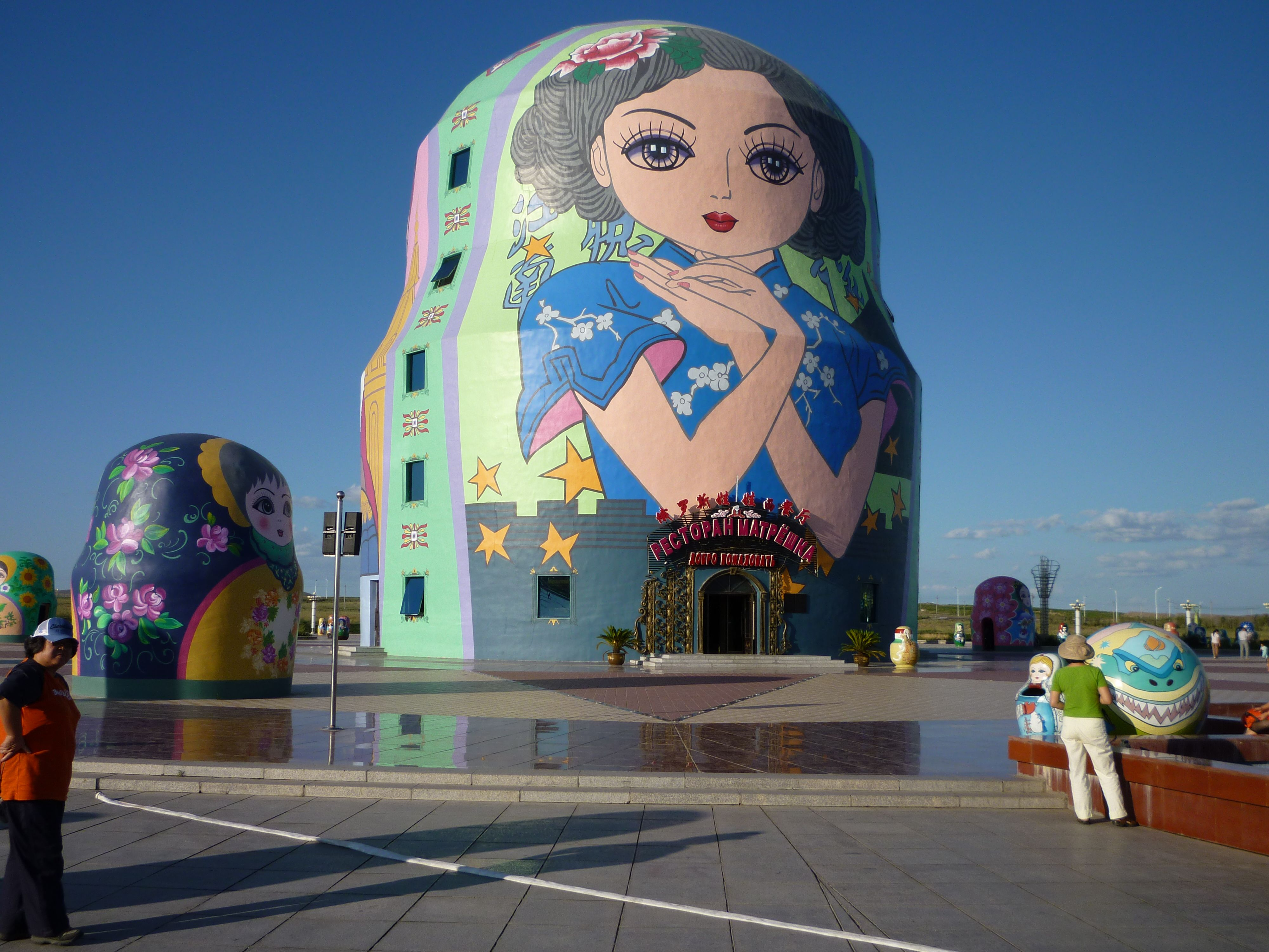 Attraction for Russian tourists just south of the Border